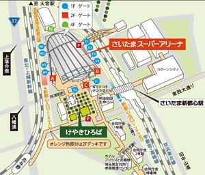 たまアリ展示ホール