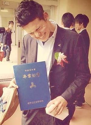 太田光る高校卒業