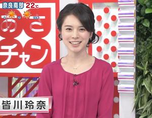 ピンクの服が似合う皆川玲奈