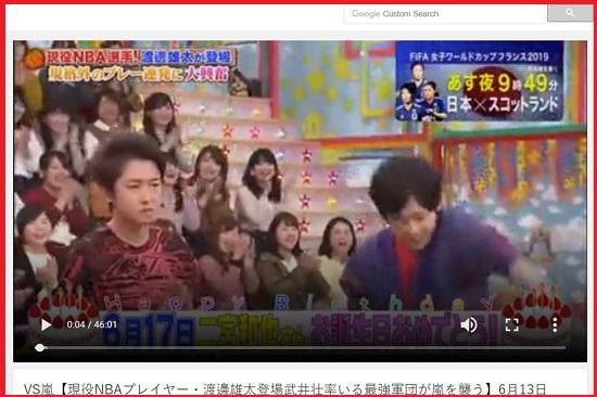 バラエティ動画9tsu