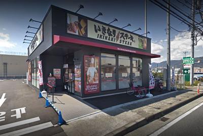 74 いきなりステーキ閉店店舗一覧 いきなり!ステーキが大量閉店、ニトリとくら寿司は急成長…「決定的な2つの違い」とは?