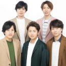 嵐の結成日とデビュー日は日本時間のいつ?デビュー曲の衣装が衝撃