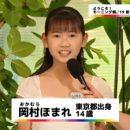 岡村ほまれは元JENNIキッズモデルで舞台役者!安倍なつみに似てる?【モー娘。15期メンバー】