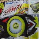 仮面ライダーゼロワンのおもちゃ発売日まとめ【変身ベルト・武器・剣など】